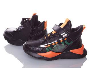 Демісезонне взуття для хлопчиків (31-38).