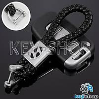 Кожаный плетеный (черный) брелок для авто ключей HYUNDAI (Хундай)