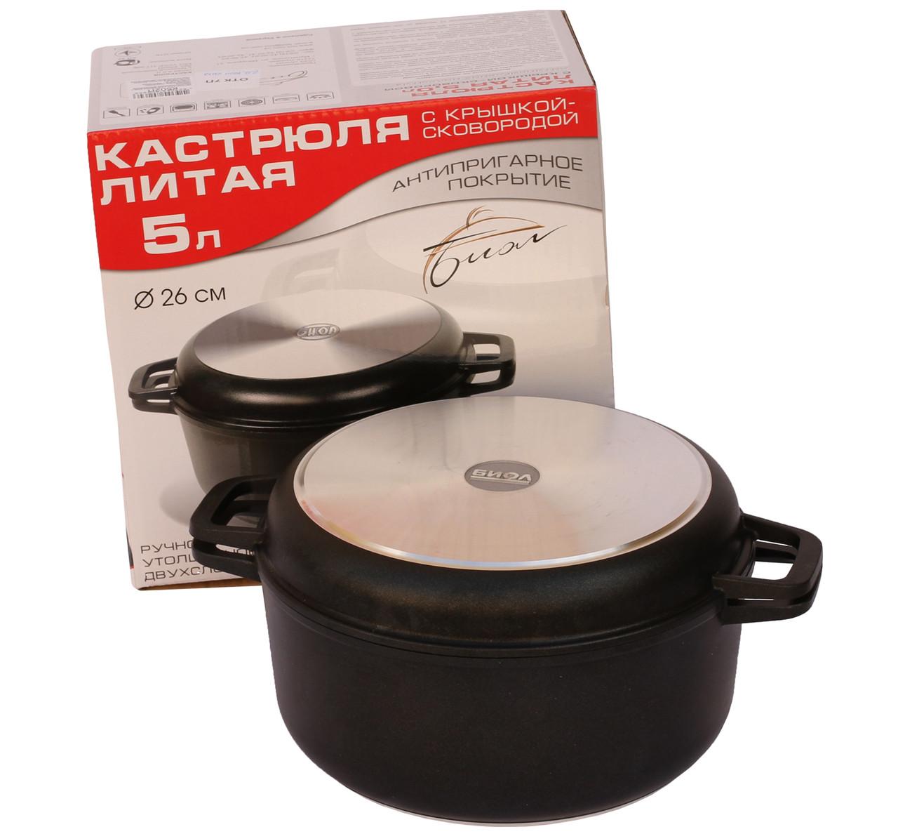 Кастрюля з литою кришкою-сковородою 2л Биол К202П