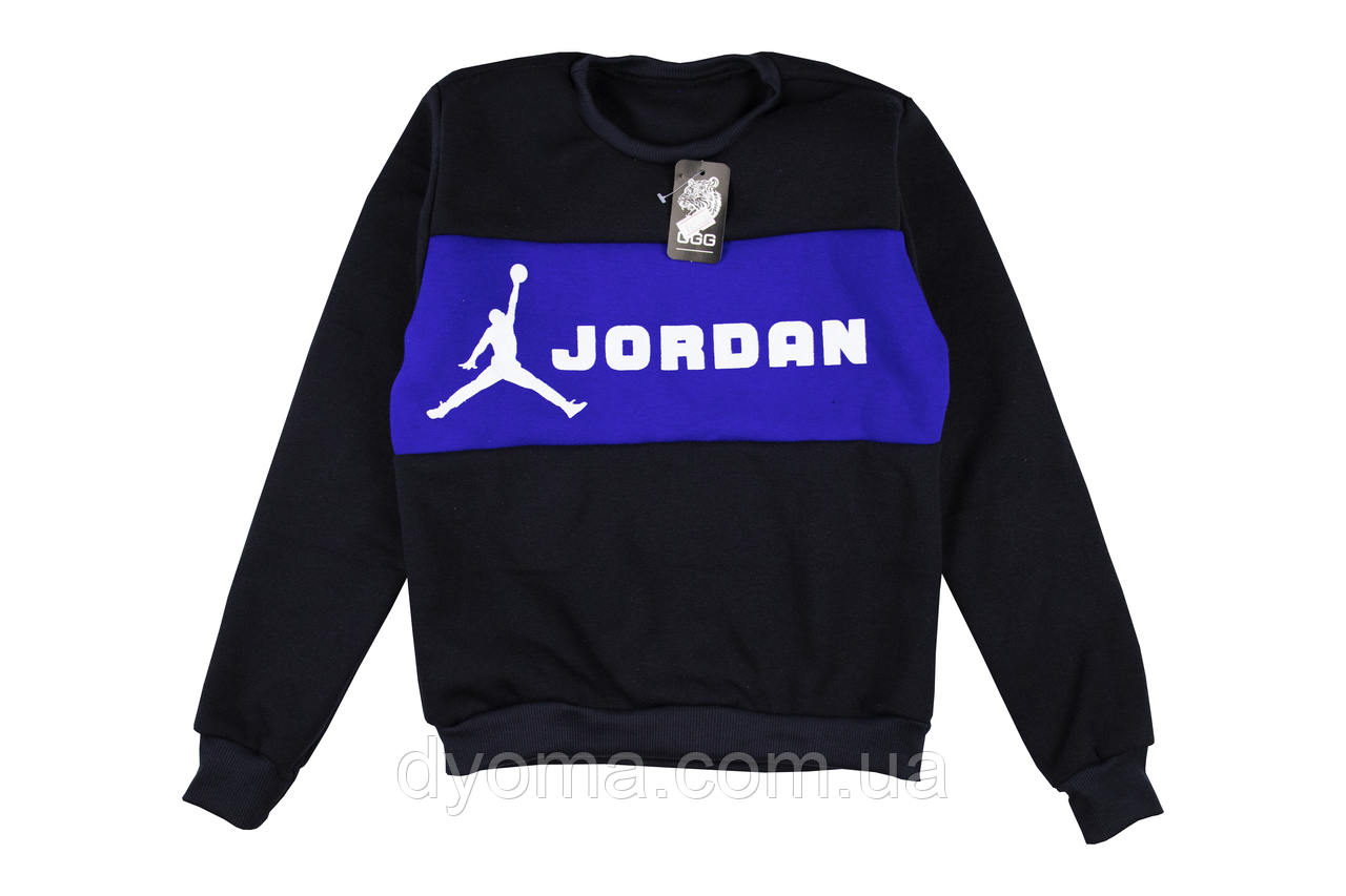 Детский джемпер «Jordan» для мальчиков (трехнитка)