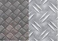Лист рифленый квинтет стальной 4 мм, 5 мм, 6 мм, металлический, ГОСТ 8568-77, рифленные листы ст металл цена