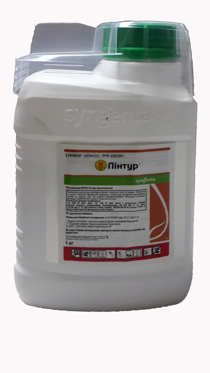 Гербицид Линтур 70 ВГ Syngenta - 1 кг