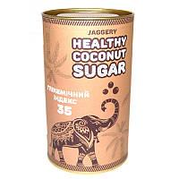Органический Кокосовый Сахар 400г коричневый Премиум Суперфуд Jaggery Coconut Sugar в тубе