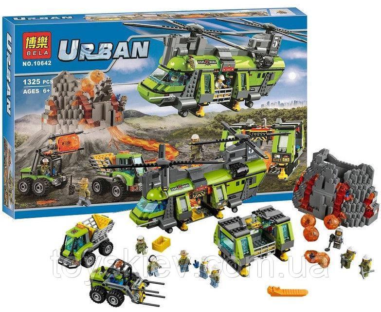 "Конструктор Bela 10642 (аналог Lego City 60125) ""Тяжёлый транспортный вертолёт Вулкан"""