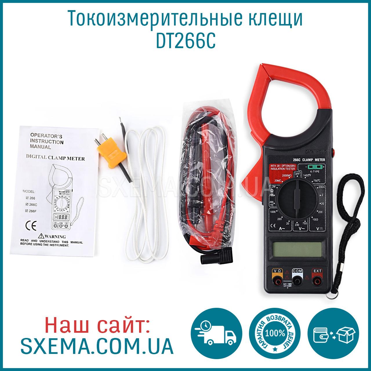 Токоизмерительные токовые клещи DT266C 1000A с температурой + мультиметр