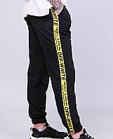 Утепленные спортивные штаны мужские черные с лампасом Off-White Офф-вайт