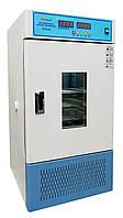 Термостат суховоздушный ТСО-80 MICROmed с охлаждением