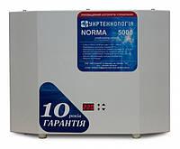 Стабилизатор напряжения NORMA HCH 5000