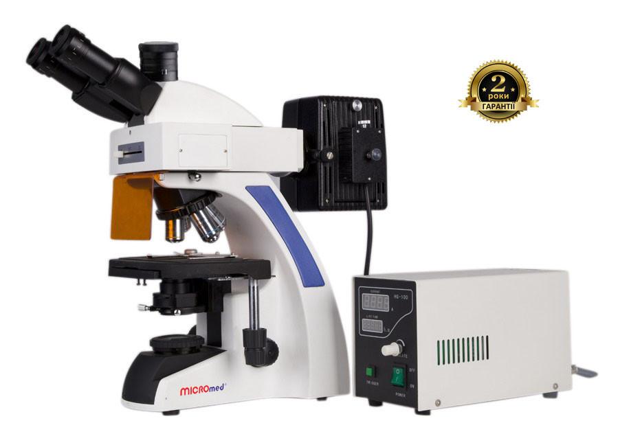 Флуоресцентный микроскоп XS-8530 MICROmed