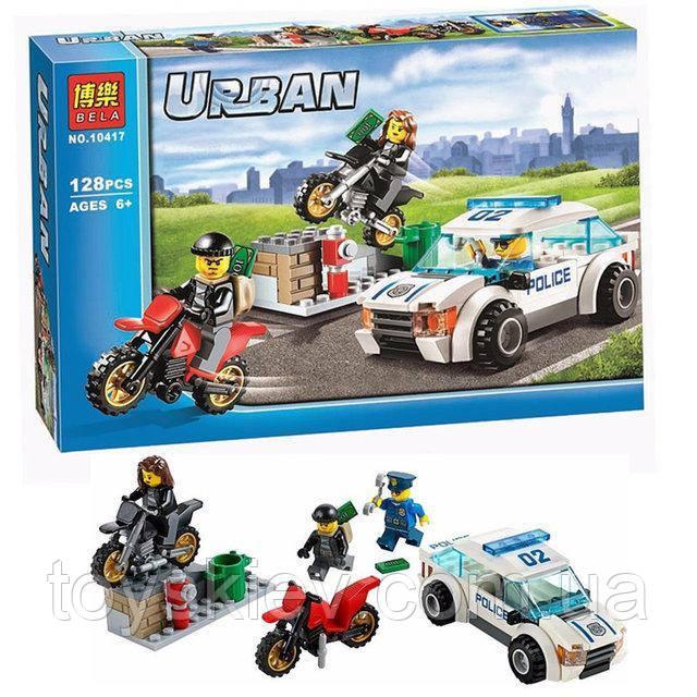 """Конструктор Bela 10417 Urban """"Скоростная Полицейская погоня"""" (аналог Lego City 60042)"""