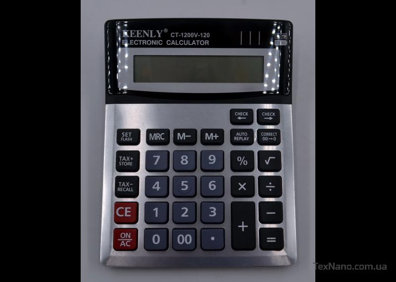 Електронний калькулятор Гостро CT-1200V-120 12-ти розрядний