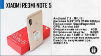 "Xiaomi Redmi Note 5 rose gold 4 ГБ\ 64 ГБ Snapdragon S636 Octa Core 4000 мАч MIUI10.2 полноэкранные 5,99 """