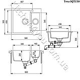 Гранітна мийка AquaSanita Tesa SQT-150 (580х500 мм.)., фото 2