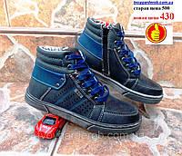 Стильные высокие ботинки-кеды для мальчика р33-37( код 8035-00)