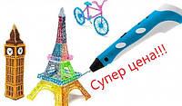 3D Ручка(3D pen-2) УЛУЧШЕННАЯ ВЕРСИЯ,очень удобно лежит в руке, цвет розовый + 9 м нитей в ПОДАРОК!
