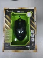Мышь компьютерная проводная MA-Y1