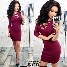 Красивое платье выше колен облегающее декольте креп дайвинг рукав три четверти цвет капучино, фото 3