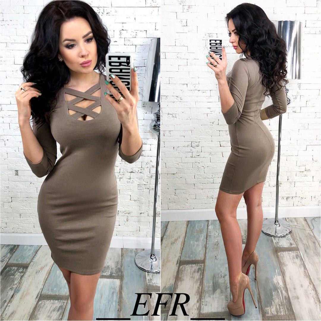 Красивое платье выше колен облегающее декольте креп дайвинг рукав три четверти цвет капучино