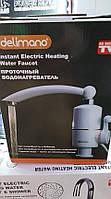 Проточный водонагреватель Water Heater Dalimano 5275 (Мини бойлер)