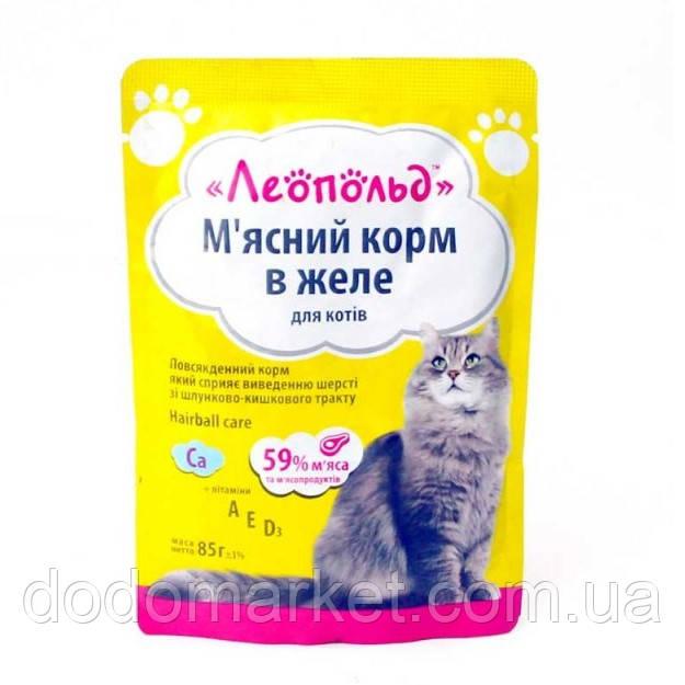 Влажный корм для кошек для выведения шерсти Леопольд  24 шт/100 гр