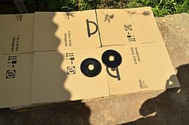 Диски стальные 2 по 2.5 кг - 31 или 51 мм