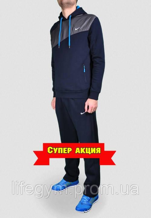 c7e19e17 Купить Зимний спортивный костюм Nike. (8116-1) цена недорого оптом и ...