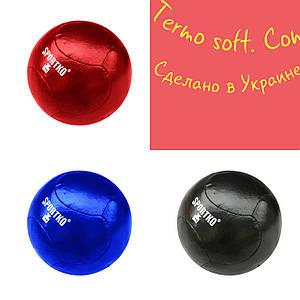 Мяч медицынский МЕДБОЛ ПВХ 3 кг