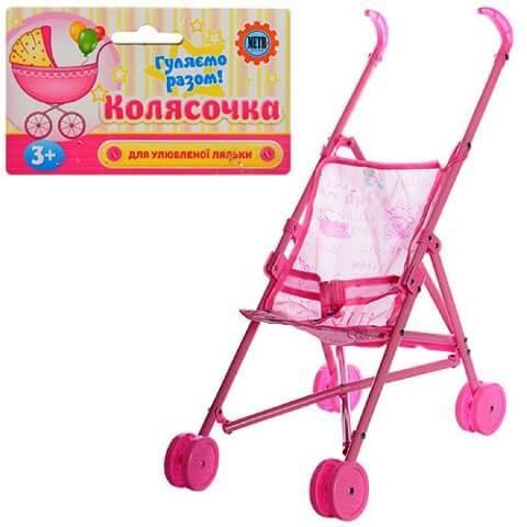 Коляска для куклы пластмассовая 0881