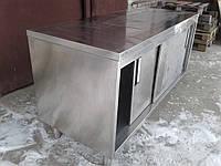 Стол - тумба с нержавеющей стали б/у, стол нержавейка б у, нержавеющий стол б у, стол с нержавеющей стали б/у