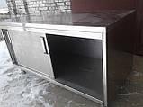 Стол тумба с нержавеющей стали б у, стол нержавейка б/у, нержавеющий стол - тумба б у, фото 3