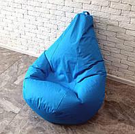 Бескаркасное Кресло мешок груша пуфик голубое XL (120х75) оксфорд 600
