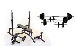 Скамья Iron Body 7858 + 4 грифа + 72 кг блинов