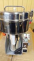 НОВИНКА!!! Дробилка мельница для специй, сахара и др.Vektor GRT 20B, фото 1