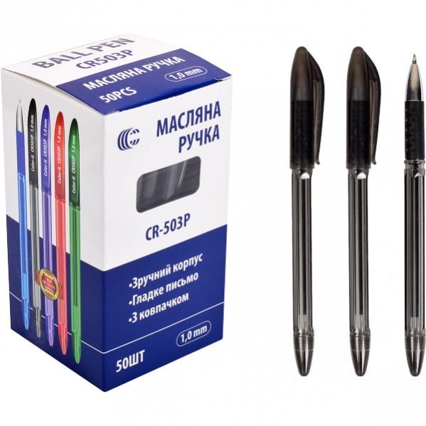 Ручка масляная  «С» тонированная черная  1 упаковка (50 штук)