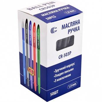 Ручка масляна «З» тонована чорна 1 упаковка (50 штук), фото 2