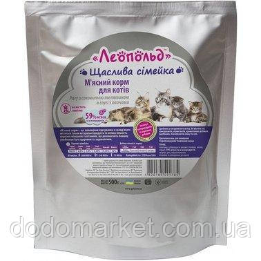 Влажный корм для кошек Леопольд Рагу с сочной телятиной в соусе с овощами 7 шт/500 гр
