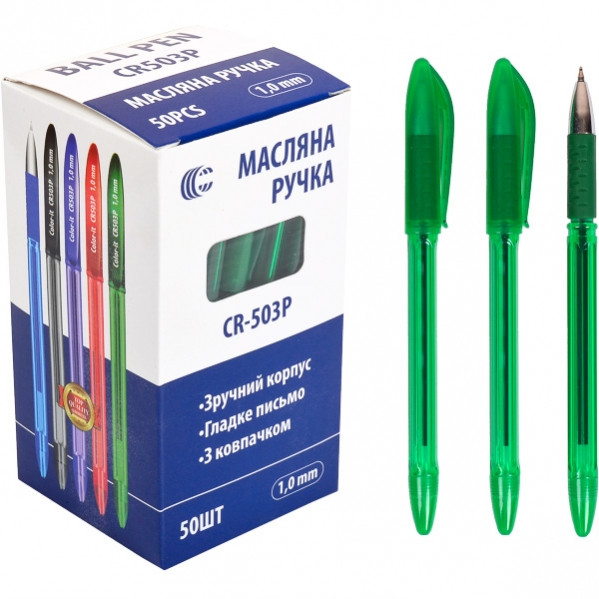 Ручка масляная  Р «С тонированная зеленая   1 упаковка (50 штук)
