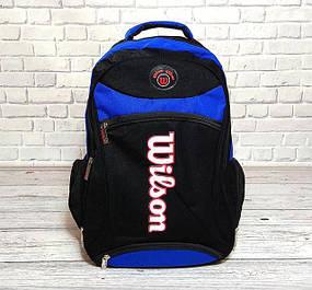Детские, школьные рюкзаки