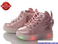 Модные ботиночки для девочки с подсветкой р21-26 (2454-00)