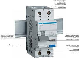Диференційний автоматичний вимикач 1+N, 16A, 30 mA, С, 4.5 КА, AC, 2м