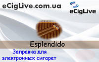 Esplendido. 10 мл. Жидкость для электронных сигарет.