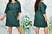 Платье больших размеров прямого кроя, фото 4