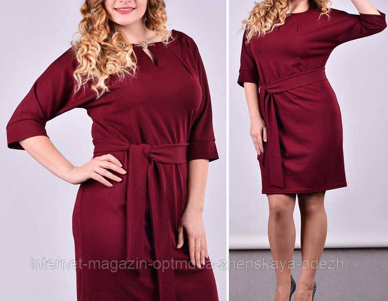 Платье больших размеров прямого кроя