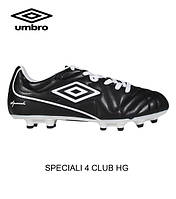 Бутсы UMBRO SPECIALI 4 CLUB HG