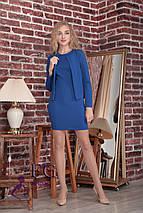 Классическое платье двойка короткое облегающее без рукав с пиджаком дайвинг электрик, фото 2