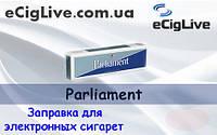 Parlament. 10 мл. Жидкость для электронных сигарет.