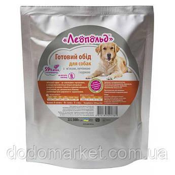 Влажный корм для собак Леопольд Готовый обед с мясом, печенью и курицей 7 шт/500 гр