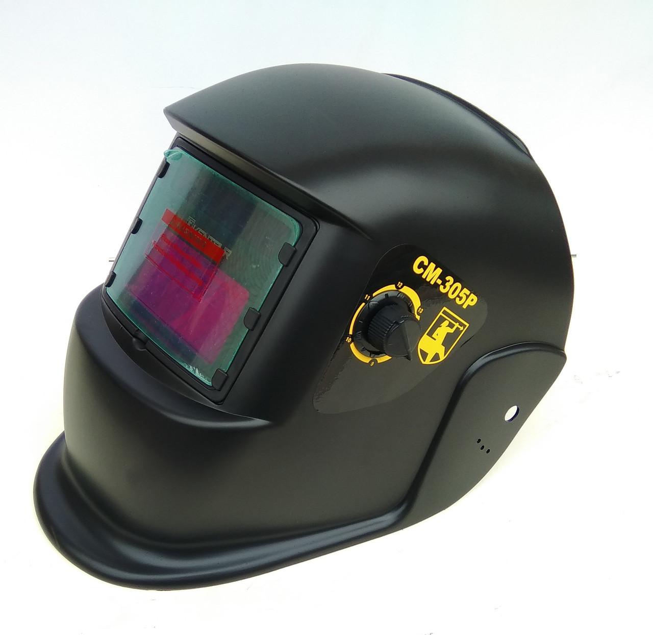 Сварочная маска Хамелеон Кентавр СМ-305P