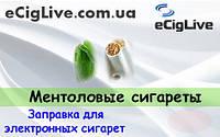 Ментоловый табак. 10 мл. Жидкость для электронных сигарет.