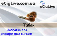 Табак. 10 мл. Жидкость для электронных сигарет.